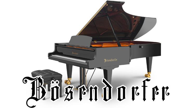 ベーゼンドルファーのグランドピアノ