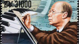 作曲家プロコフィエフの生涯【あえて社会主義国家に戻った波乱の人生】