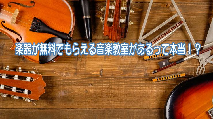 楽器 購入 買い替え時期